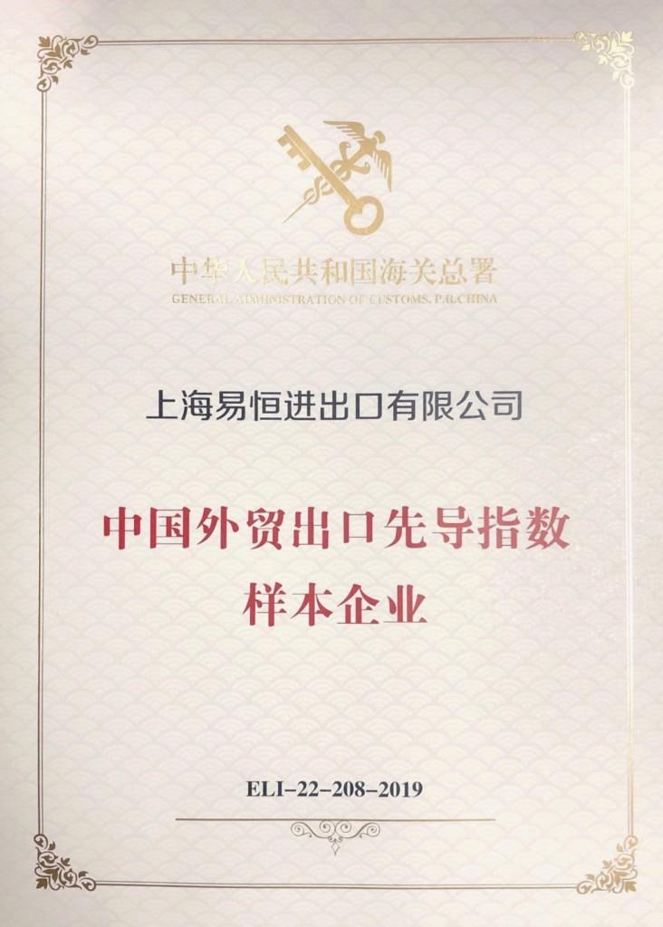 新文档 2019-05-23 11.26.19_20190523112948