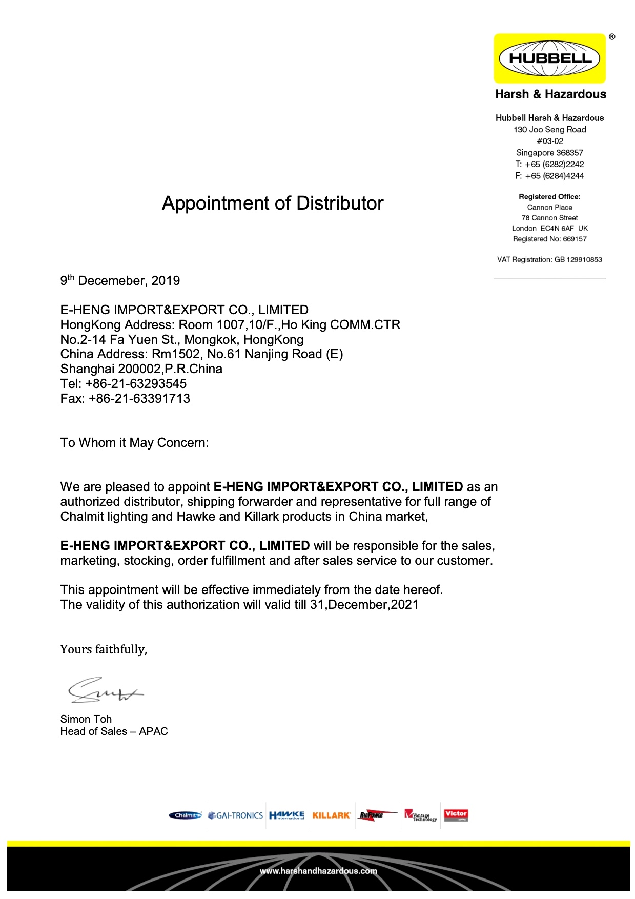 HUBBELL Authorization Letter